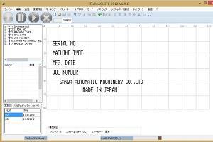 Technowindows300x200.jpg