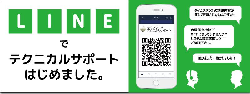LINE_ニュース記事ai.png