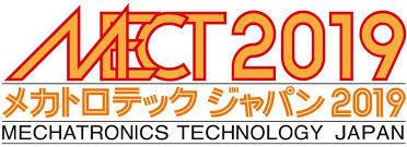 メカトロテックジャパン(MECT)2019に出展します!